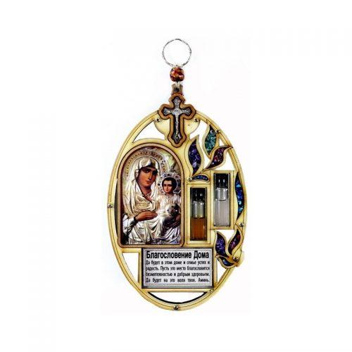 Colgante redondo con Virgen María y Jesús, con aceite y agua-141
