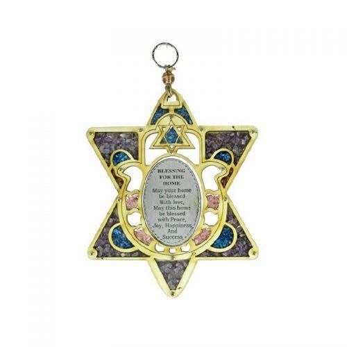Estrella de David con piedras y bendición de la casa o negocio-144