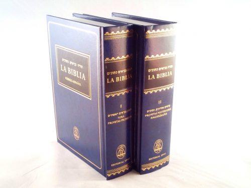 Tanaj o Biblia Hebrea