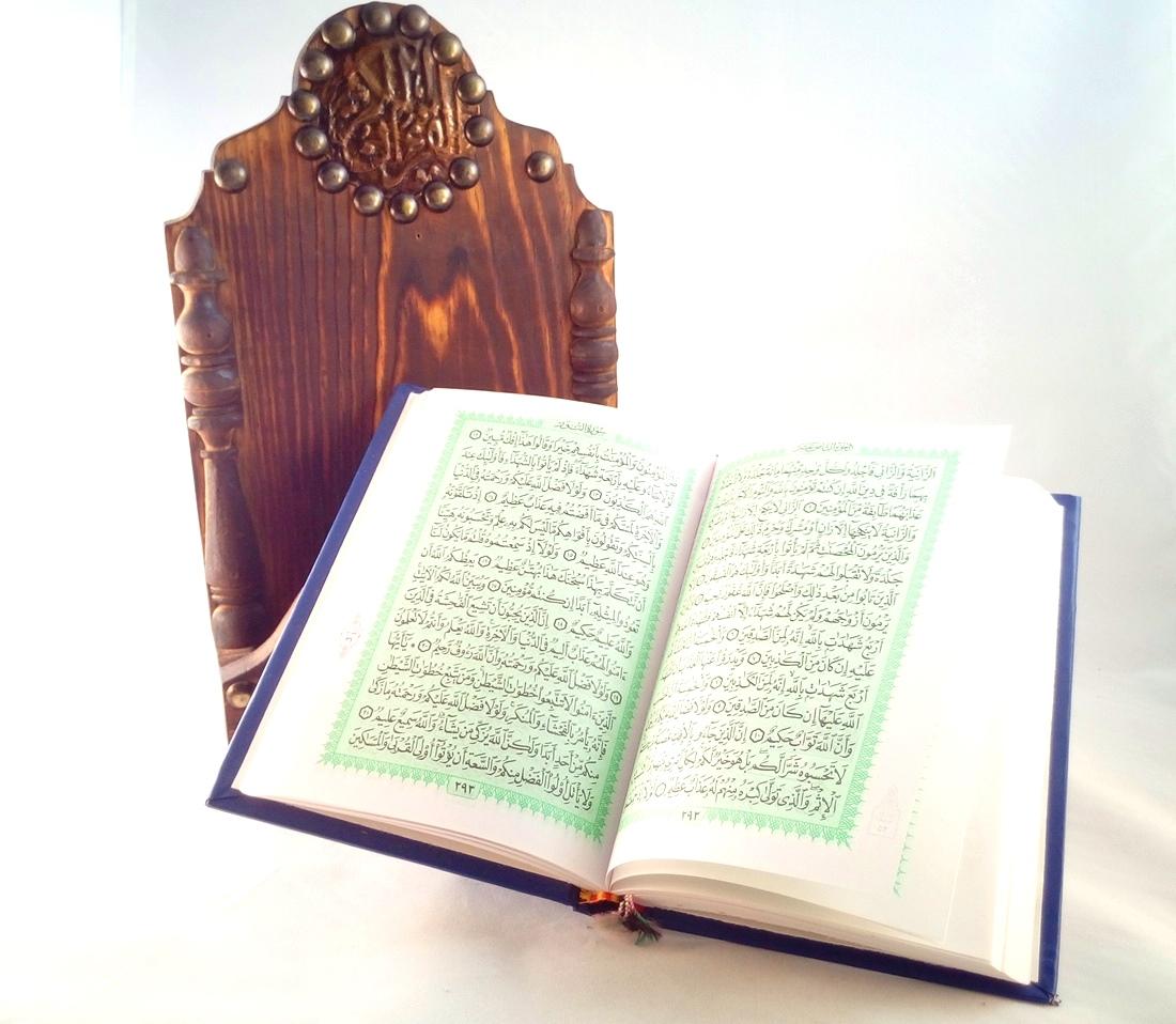 Corán con pedestal de madera de olivo