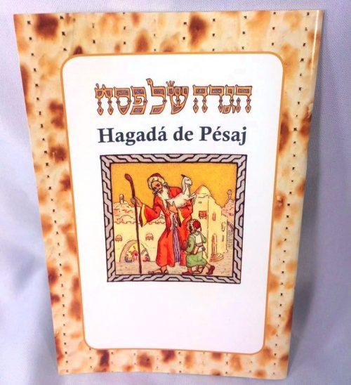 Hagada de Pesaj heb-esp