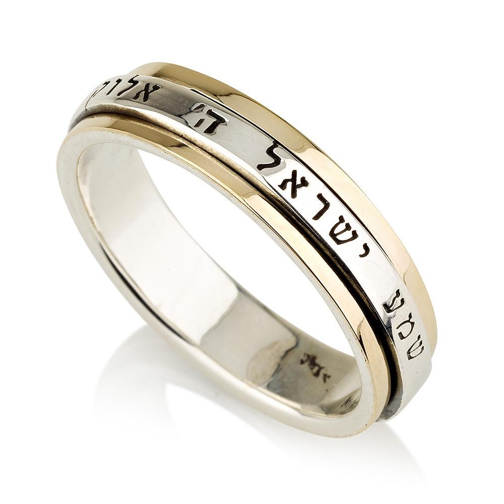 """e9efa74c7ed3 Anillo Plata .925 con baño de oro 9k inscripción en hebreo """"Shemá Israel""""  """"Escucha"""